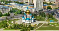 Омск обогнал Москву и Новосибирск в рейтинге городов России