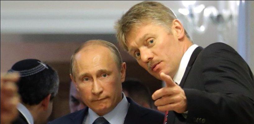 Песков рассказал, о чем «секретничали» Путин и Обама