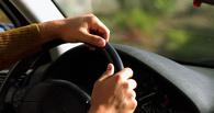 GTA по-омски: мужчина избил водителя, угнал машину и устроил два ДТП
