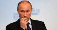 «А вот и вброс»: иностранные журналисты рассказали о связях Путина, Ротенберга и Кабаевой