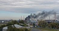 В Омске сейчас горит нефтезавод (ВИДЕО)