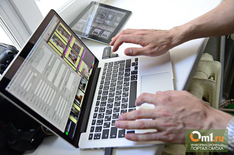 Агрессивные высказывания в интернете могут привести к 5 годам тюрьмы