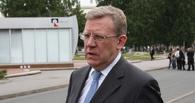 «План будет отражать взгляды президента»: Алексей Кудрин рассказал о будущей стратегии развития страны