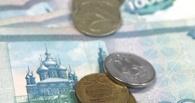 Мэрия уменьшила бюджет Омска на 2016 год