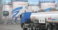 «Газпром нефть» завершила комплексную реконструкцию Омской нефтебазы