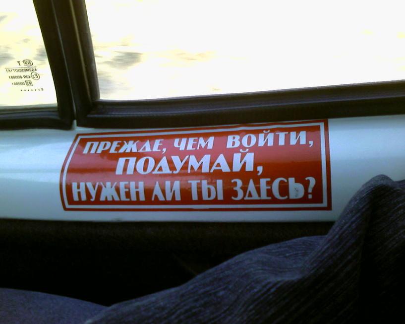 На маршруте №205 Омское УФАС выявило предпринимателя-нелегала