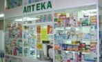 Больницы и аптеки Омской области готовы к эпидемии ОРВИ и гриппа