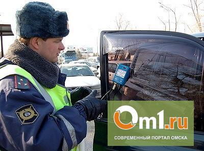 В Омске ГИБДД проводит операцию «Тонировка»