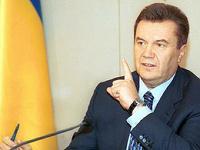 Янукович предложил амнистировать задержанных на «Евромайдане»
