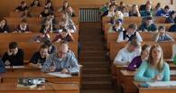 В Омске диктант по географии пройдет в ноябре