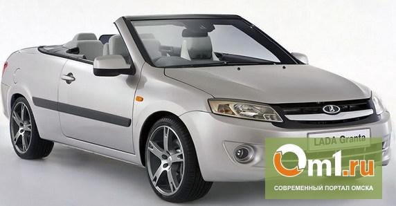 «АвтоВАЗ» спроектировал кабриолет на платформе Granta