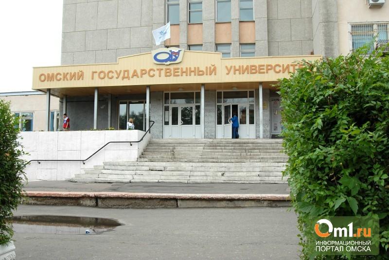 Три омских вуза вошли в ТОП-100 лучших России