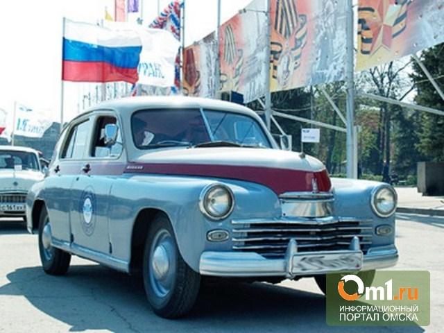 Омичи поддержат Крым автопробегом