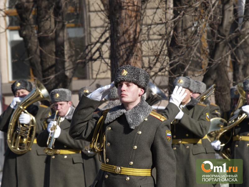 Из-за холодов в Омске отменили торжественное построение