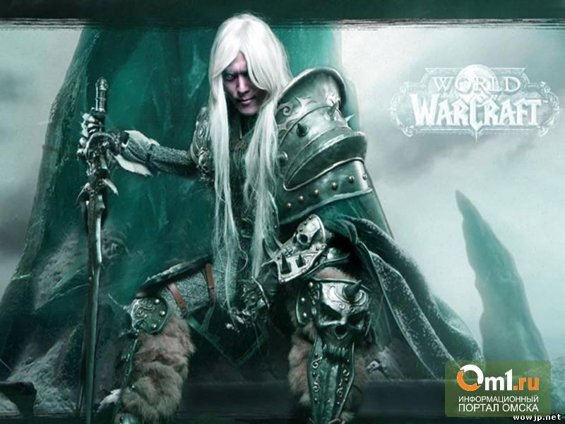 Китаец попытался убить своего сына с помощью World of Warcraft