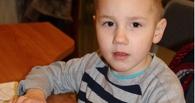 Омичей просят помочь пятилетнему Арсению Аленичу