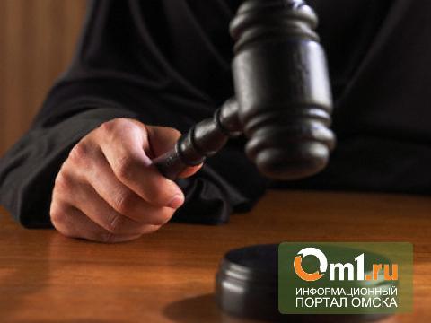 В Омске вынесли приговор пенсионеру, который ножницами убил мужчину