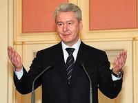 Путин официально снял Собянина с должности мэра Москвы
