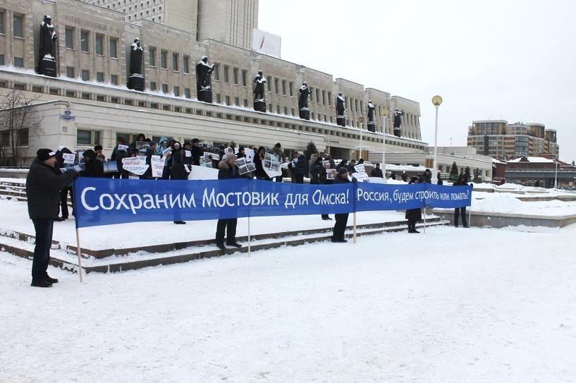 Пикет в поддержку «Мостовика». Часть 2