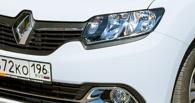Уже не смешно: Renault третий раз за три недели повышает цены