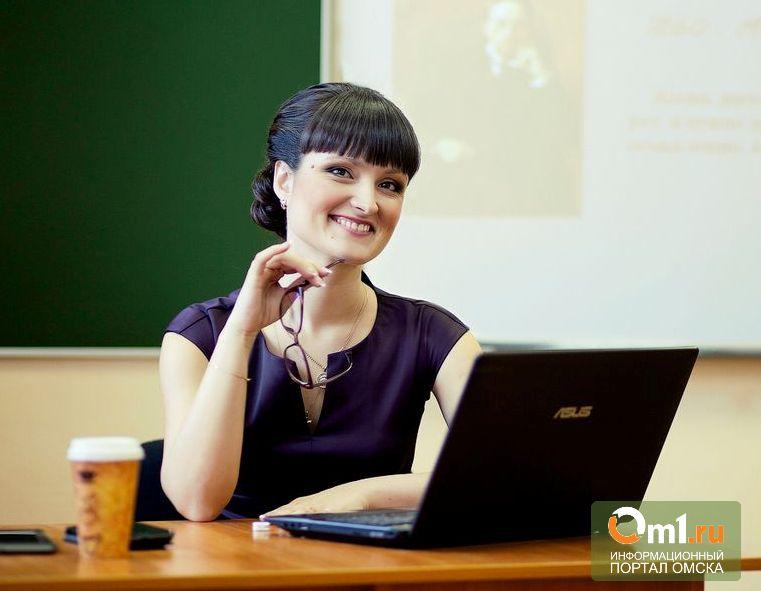 В Омске за полгода спрос на учителей увеличился в два раза