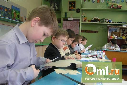 Омские детдомовцы передадут свои поделки детдомовцам Крыма