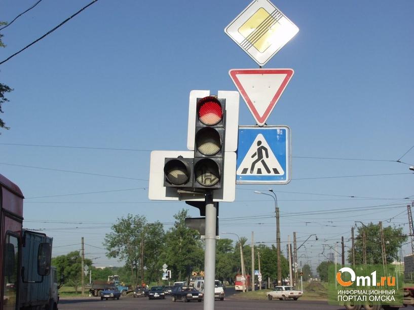 В Омске установят восемь новых светофоров