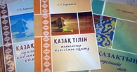 В омских школах предложили изучать казахский язык
