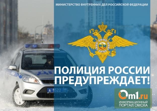 В Омске трехлетний малыш ушел от пьяного отца