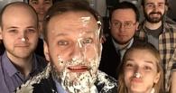 «Какие-то клоуны» закидали тортами Алексея Навального