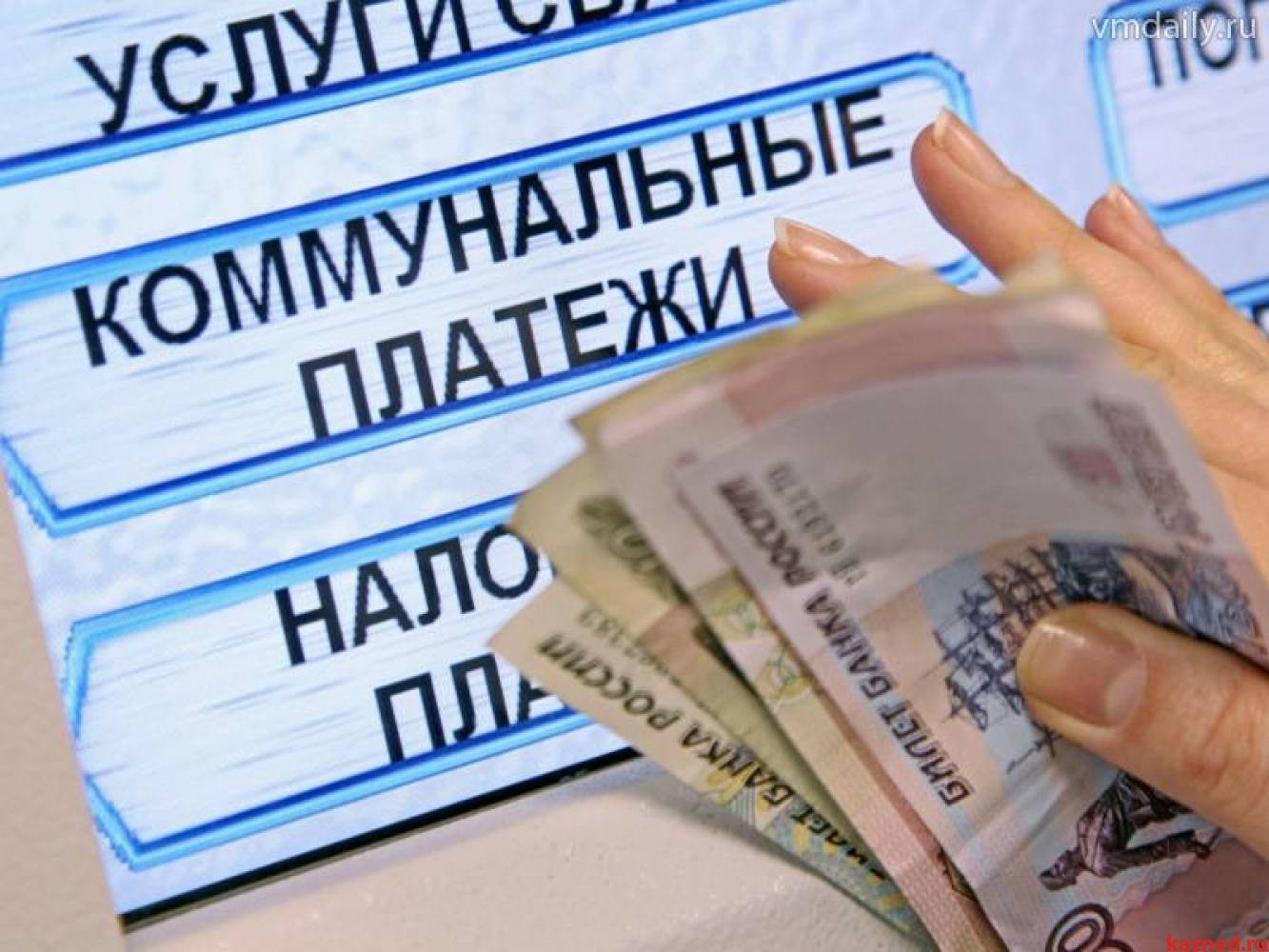 Тарифы ЖКХ вНовосибирской области возрастут пофедеральной установке