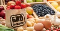 В Омске здоровые продукты отметят специальной маркой