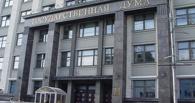 Голосуем раньше. Госдума рассмотрит закон о переносе выборов с декабря на сентябрь