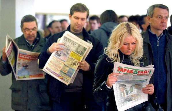 Минтруд: безработица за неделю выросла на 3%, но массовых сокращений нет