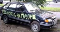 В ЛАО Омска будут жестче следить за нарушениями парковки
