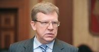 «Фактически этого не избежать». Алексей Кудрин спрогнозировал повышение налогов в ближайшие 5–10 лет