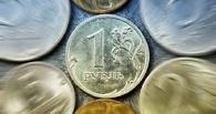 Американские финансисты посоветовали покупать рубли