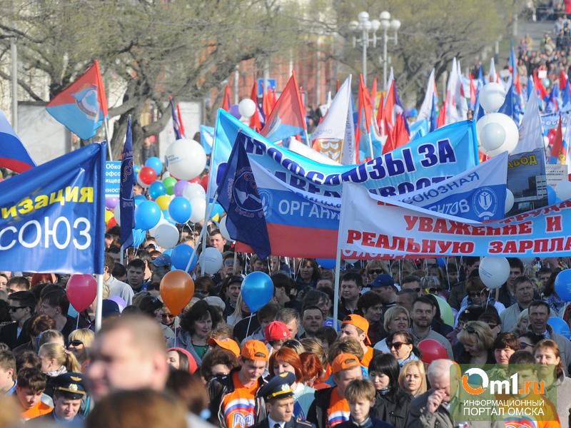 В Омске на первомайскую демонстрацию пришло более 10 тыс. человек