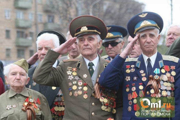 Накануне Дня Победы омское правительство вспомнило про ветеранов