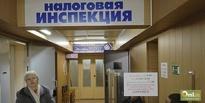 Налоговики поставили бумажную плотину на пути оттока капитала из России
