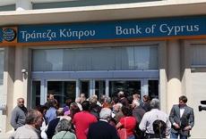 Кипр обещает снять ограничения на банковские операции к 2014 году