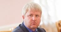 Заместителя главы депимущества Омска Поморгайло могут амнистировать