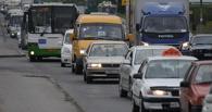 Омичи стоят в пробках на улицах Красный Путь и Конева