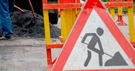 Деньги на ремонт дорог Омск получит в апреле