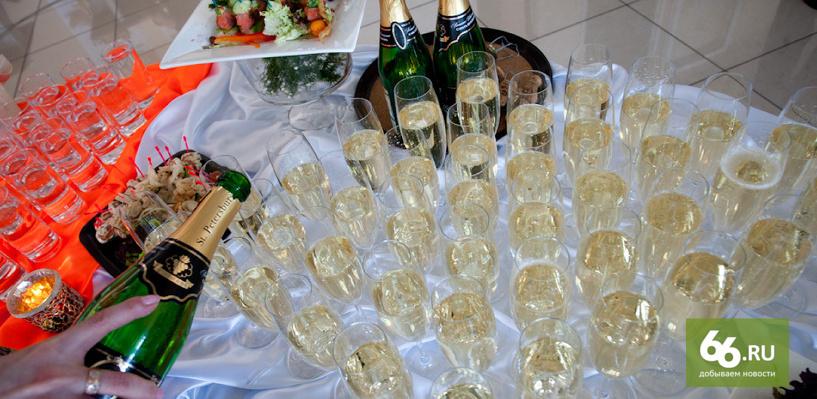 Успеть до Нового года: минимальные цены на шампанское установят до конца декабря