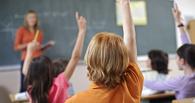 В Омске школьников учат немецкому языку по песням и каталогам IKEA