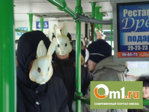 В Омске с повышением цен на проезд борются зайцы