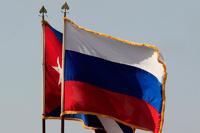 Россия спишет Кубе 29 млрд долларов долга