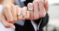 Молодоженов перед свадьбой будут отправлять сдавать анализы на ВИЧ