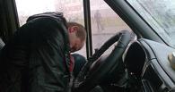 Омичи помогли поймать пьяного водителя маршрутки